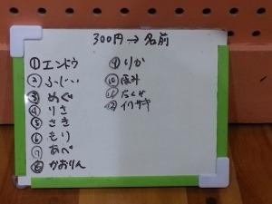 2014-09-28-19-30-27_photo