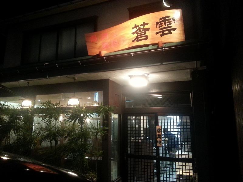2014-10-20-18-09-13_photo