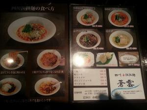 2014-10-20-18-10-14_photo