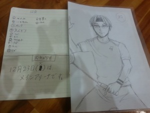 2014-12-07-21-00-53_photo