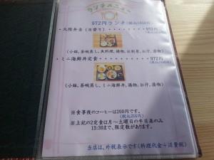 2014-12-02-13-01-41_photo