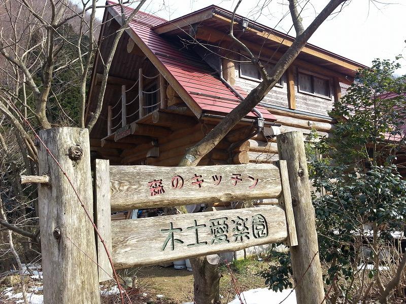 2015-03-15-15-19-36_photo