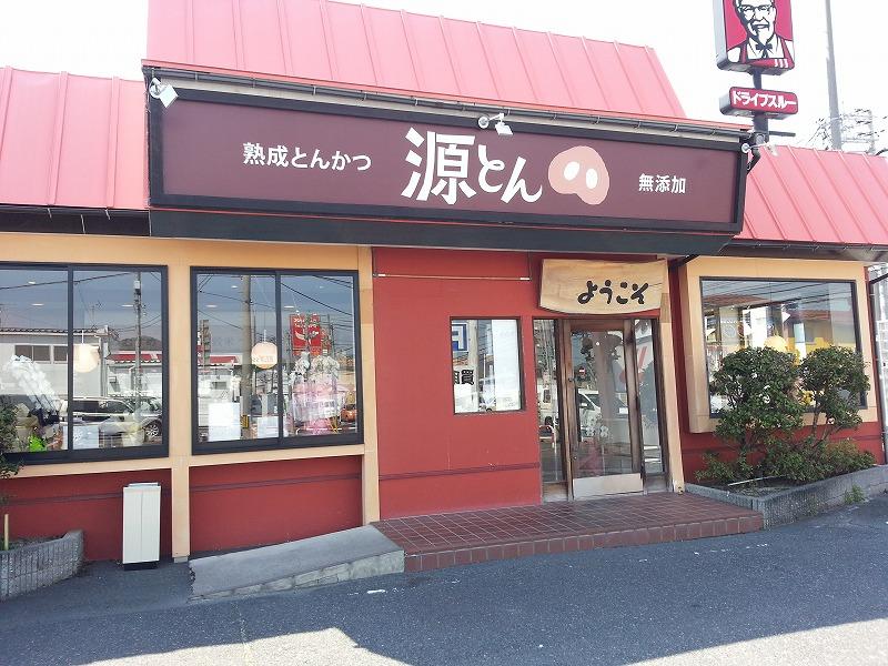 2015-04-26-13-56-49_photo