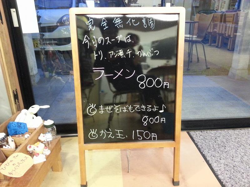 2015-04-28-19-03-46_photo