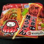 北九州小倉焼うどんを食べてみた!