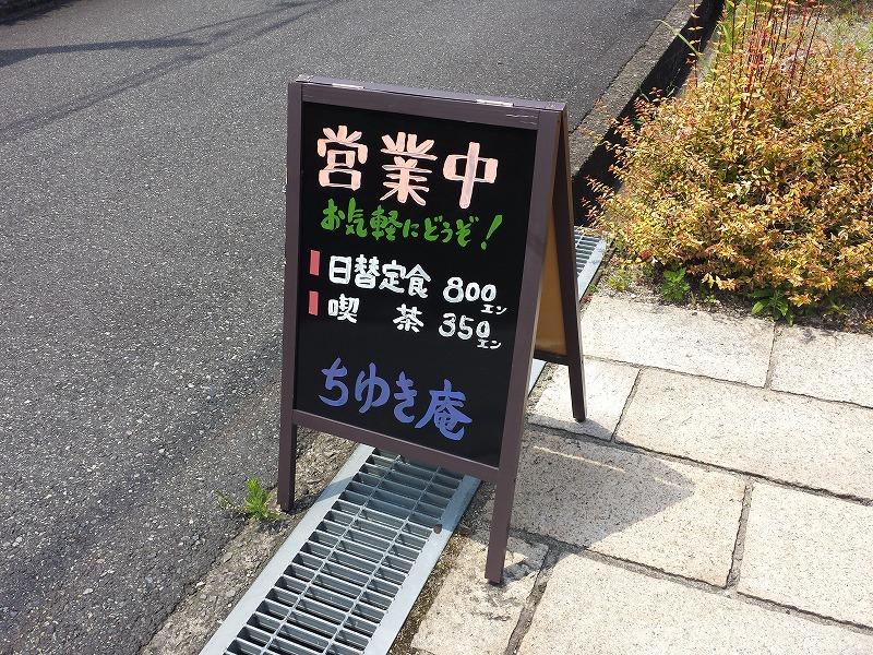 2015-08-15-12-13-57_photo
