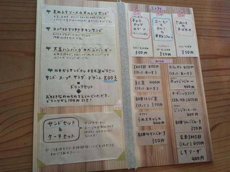 15-11-16-13-47-47-045_photo