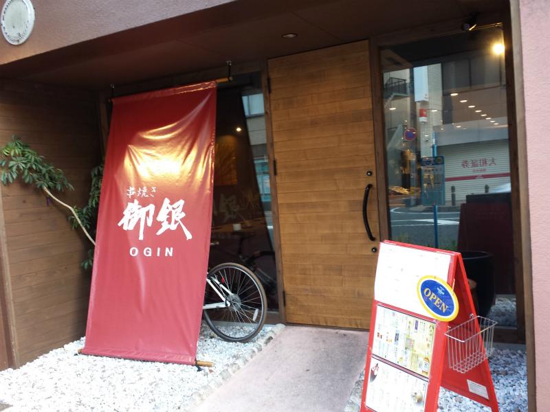 16-07-02-17-38-53-499_photo