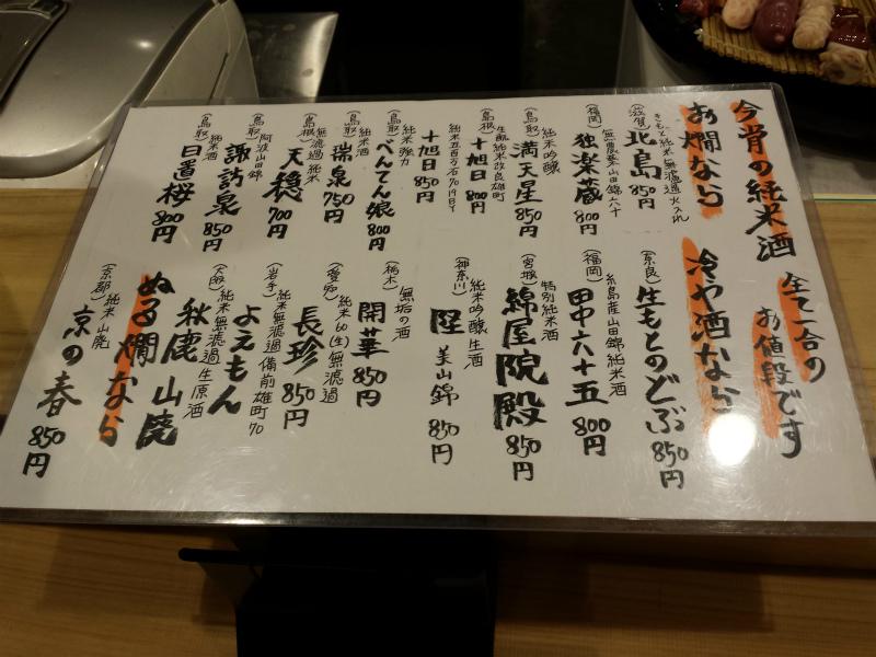16-07-02-17-49-15-549_photo