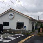 鳥取のチャオジェラートに行ってきました