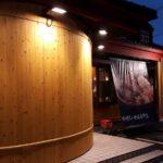 鳥取の麺場田所商店(味噌らーめん専門店)に行ってきました