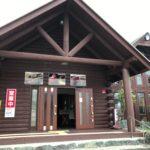 鳥取市河原町のステーキ屋さんエアーズロック風紋に行ってきました