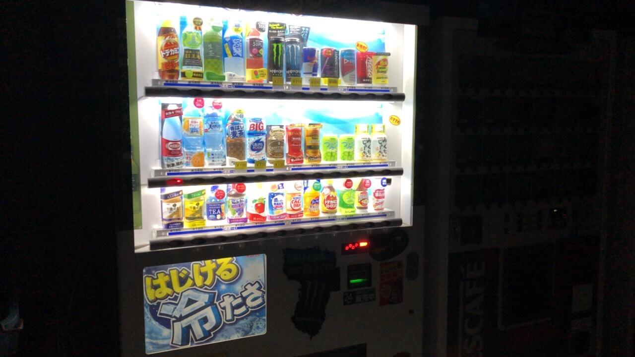 湖陵高校に自販機がありました!