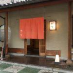 鳥取の梅乃井に行ってきました