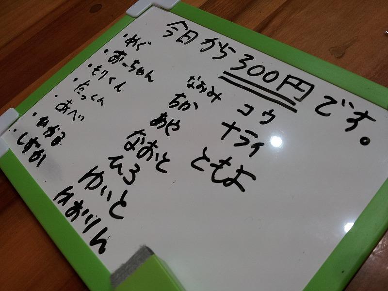 20140603_194749