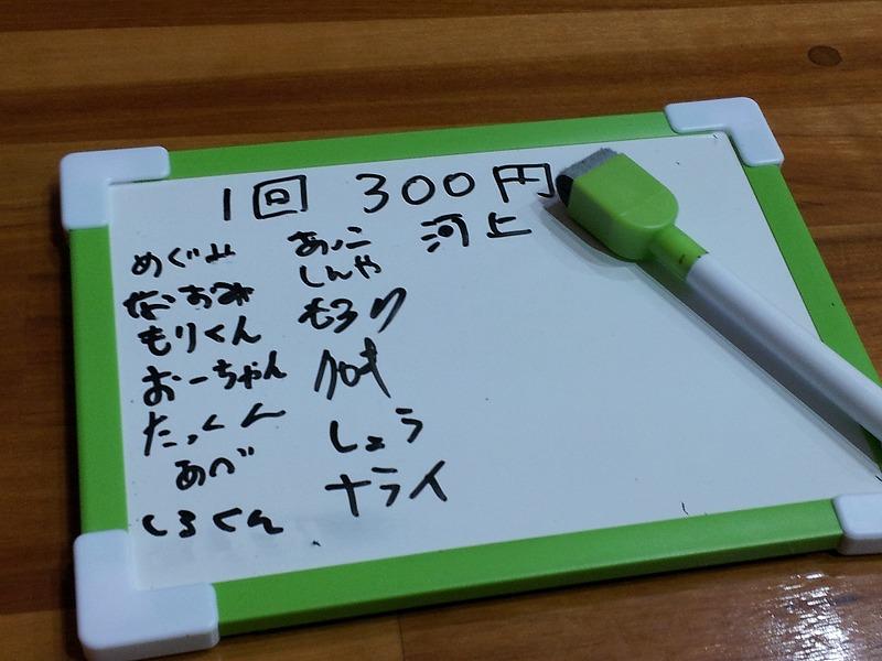 20140610_205900