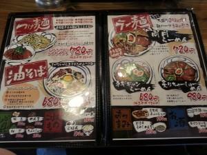 2014-07-30-11-47-49_photo