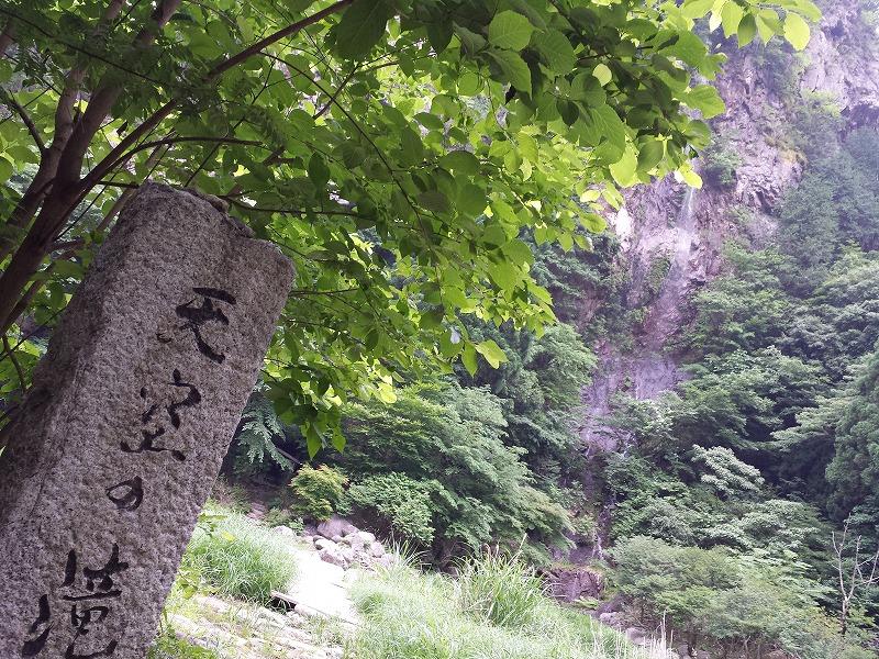 2015-06-13-13-32-32_photo