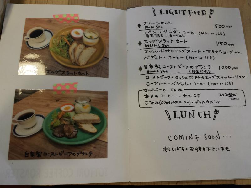 15-11-23-10-29-36-301_photo