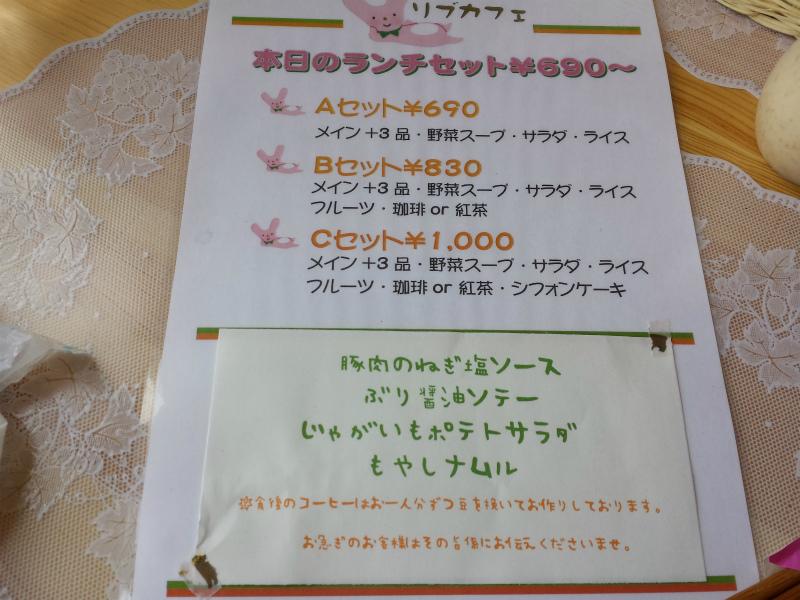 15-11-15-13-42-49-331_photo