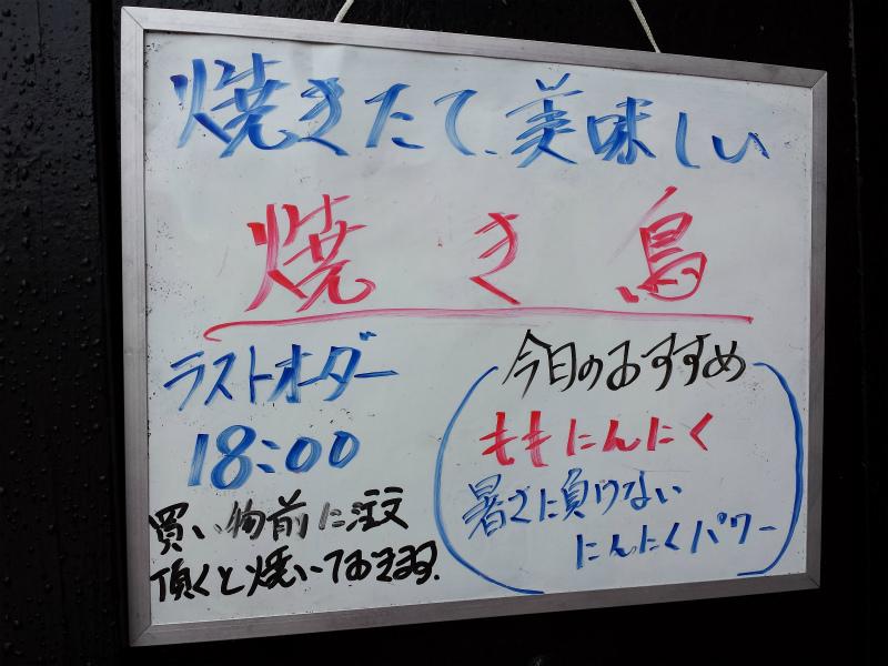 16-06-19-10-25-03-609_photo