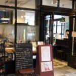 """<span class=""""title"""">倉吉市内のホテルのランチが半額で食べれます(終了しました)</span>"""