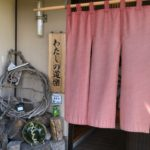 "<span class=""title"">鳥取県倉吉市の「わたしの道楽」に行ってきました</span>"